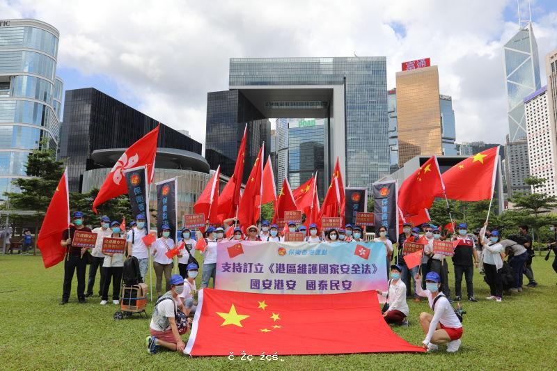 大灣區之聲熱評:香港「教協」惡行累累,絕非「跳船」就能一筆勾銷!