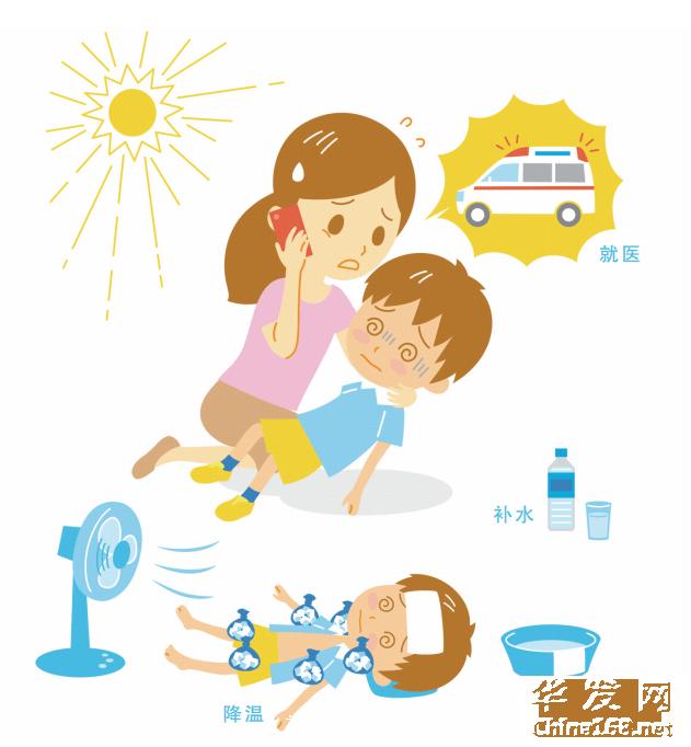 中暑後掐人中、猛喝涼水不靠譜,錯誤急救適得其反!正確防中暑,記住8個字!