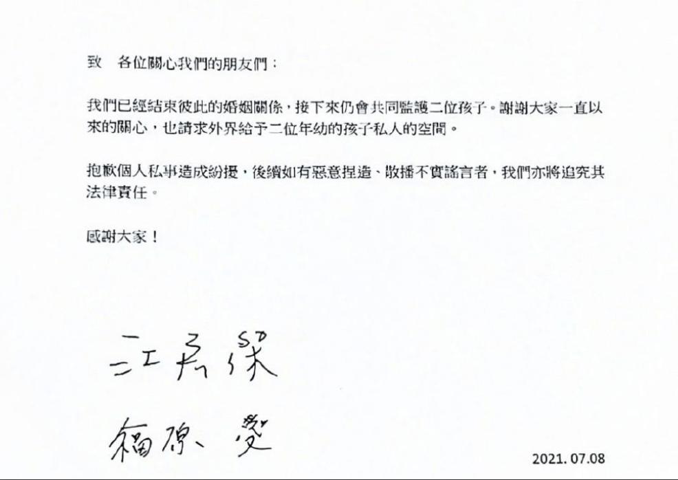 福原愛被曝復出享破格待遇:解說酬勞一百萬日元