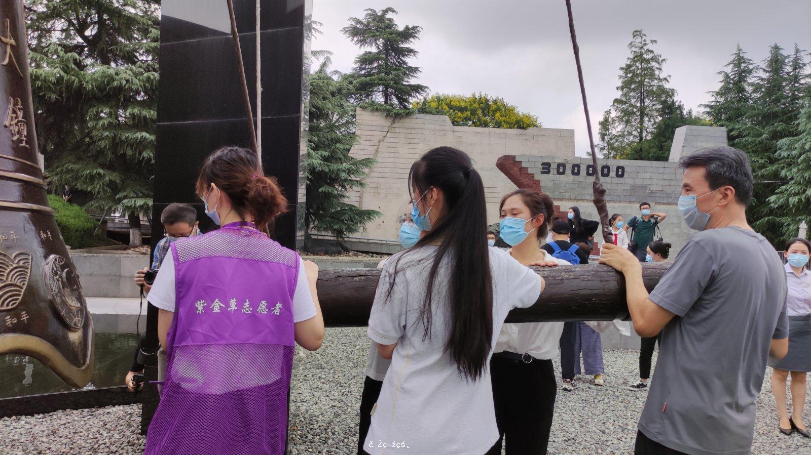 南京撞響和平大鐘 提醒國人勿忘歷史