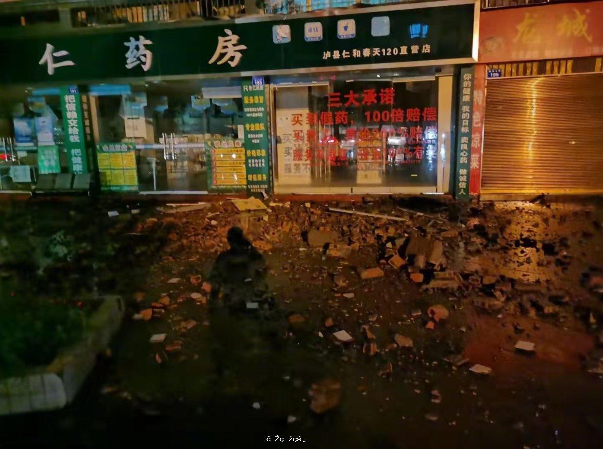 四川瀘州6級地震已致2死60傷 中國地震局派組趕赴當地