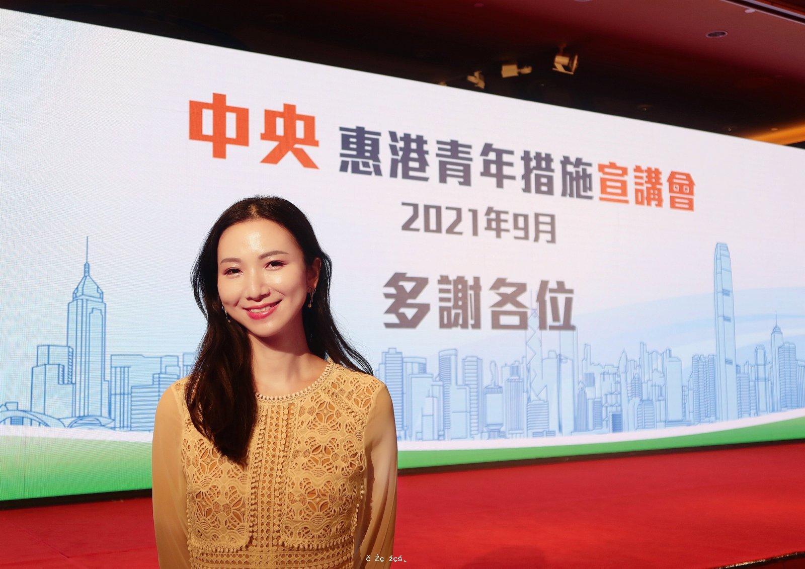 中央出台8措施惠港青 眾代表籲把握機遇