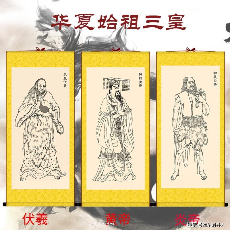 劉備為什麽自封漢中王,而不是直接稱帝?與王的演變史有關