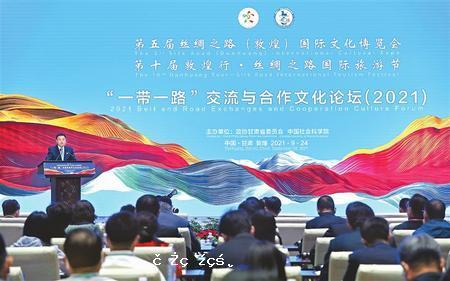 加強國際交流 融入「一帶一路」——甘肅省積極開展「百校結好」項目