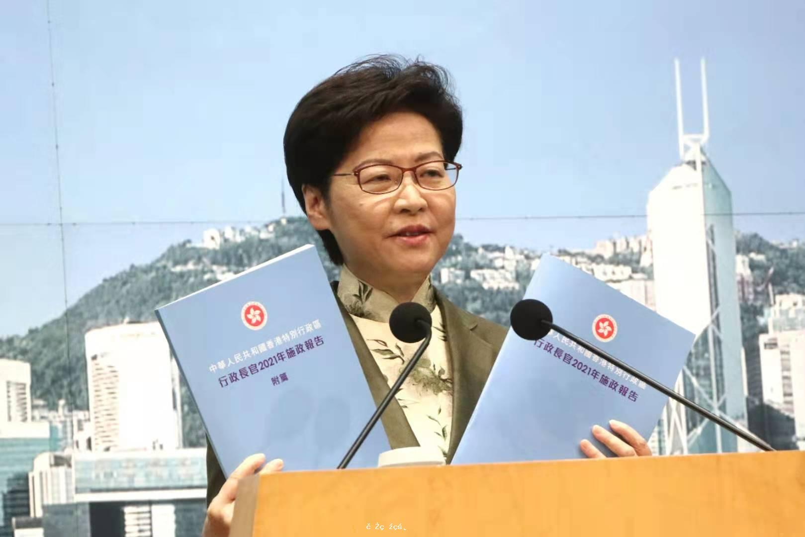 林鄭月娥:特區政府支持國家實施反外國制裁法