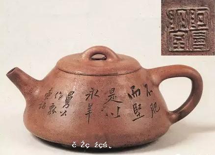 「壺」至「茶壺」:淺談中國茶具的演變史