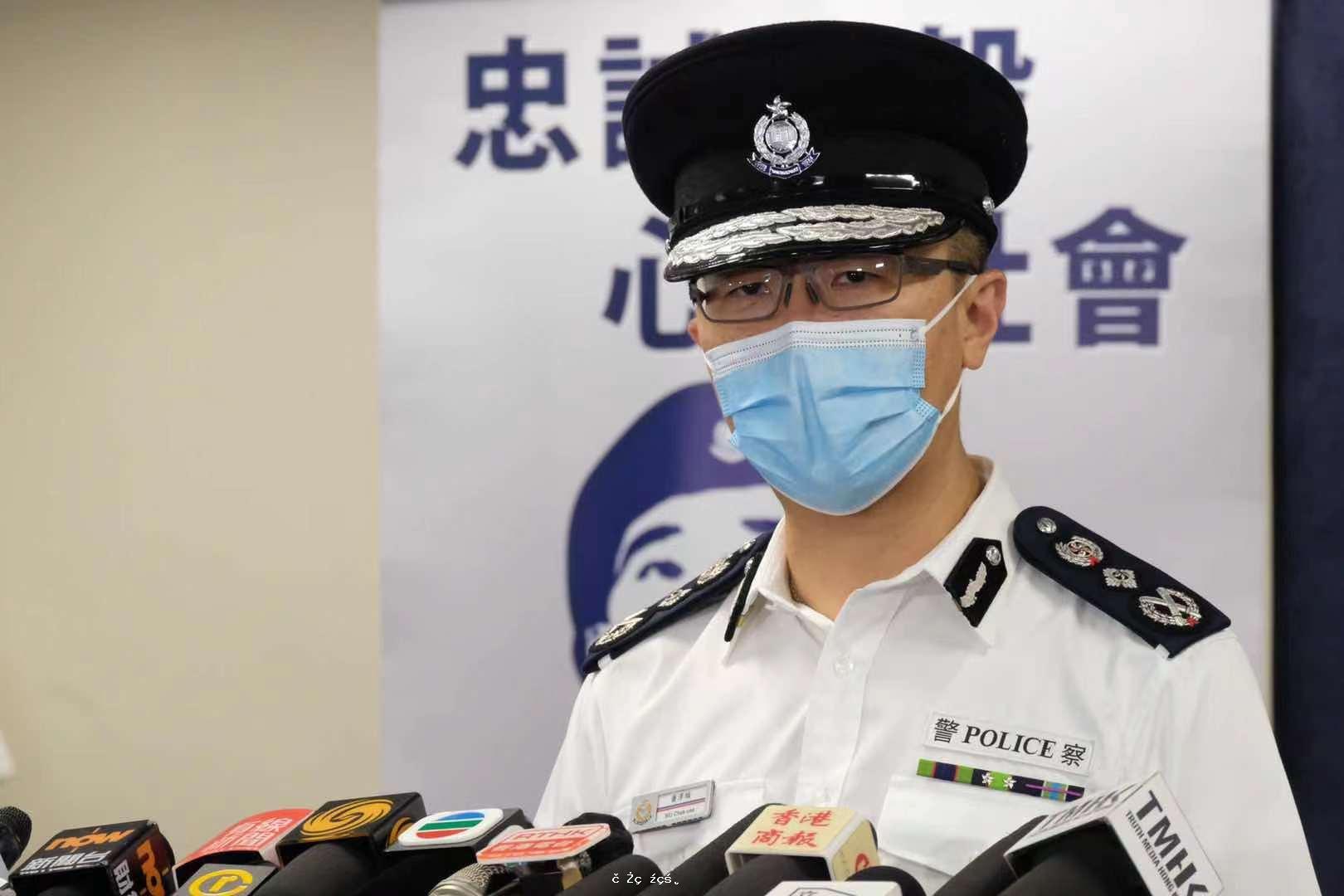 上半年罪案同比下跌4.6% 蕭澤頤籲警惕「黑暴」趨地下化