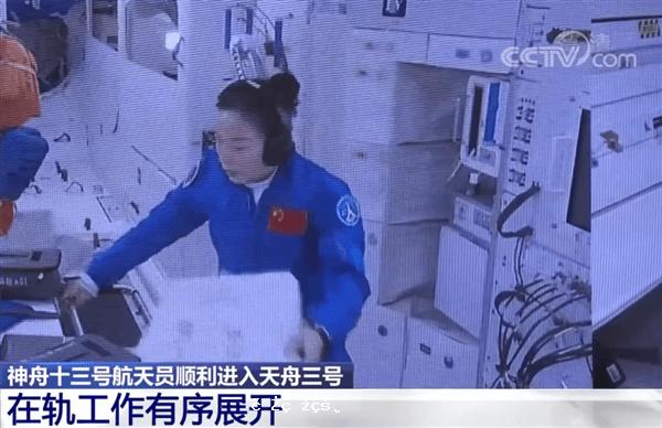 航天員開始太空掃碼「拆快遞」:這個舉動太有愛了