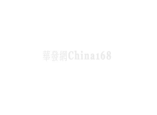 國台辦正告台當局停止插手港事務